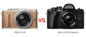 オリンパス PEN E-PL9 vs. OM-D E-M10 Mark III