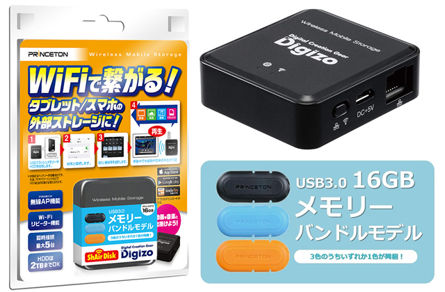 Digizo ShAirDisk PTW-SDISK1S16