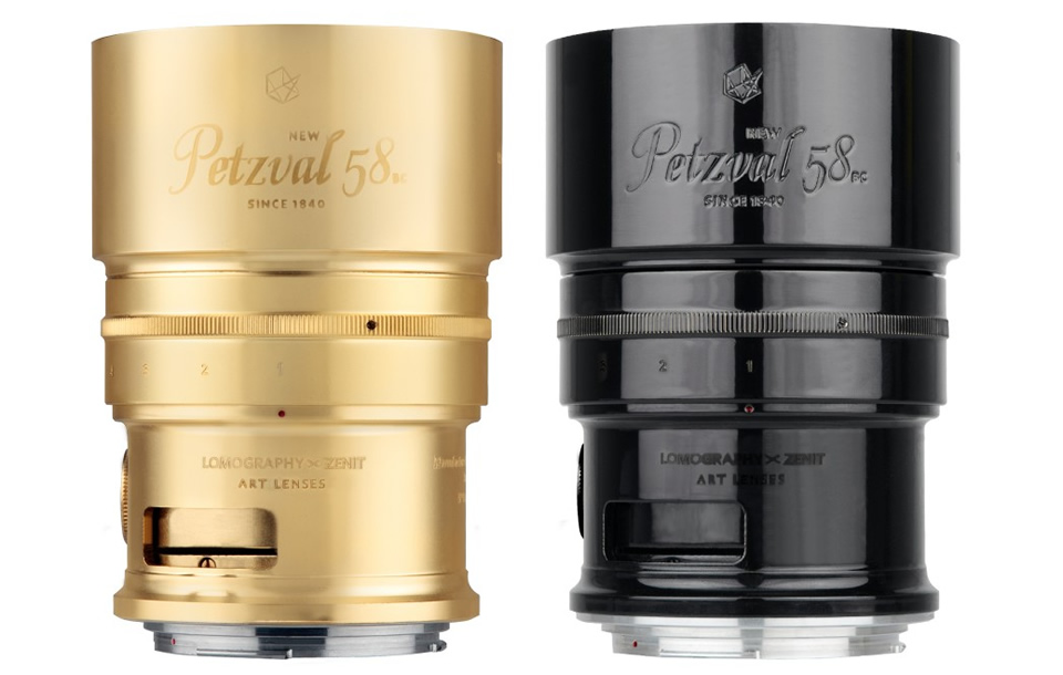New Petzval 85 Art Lens