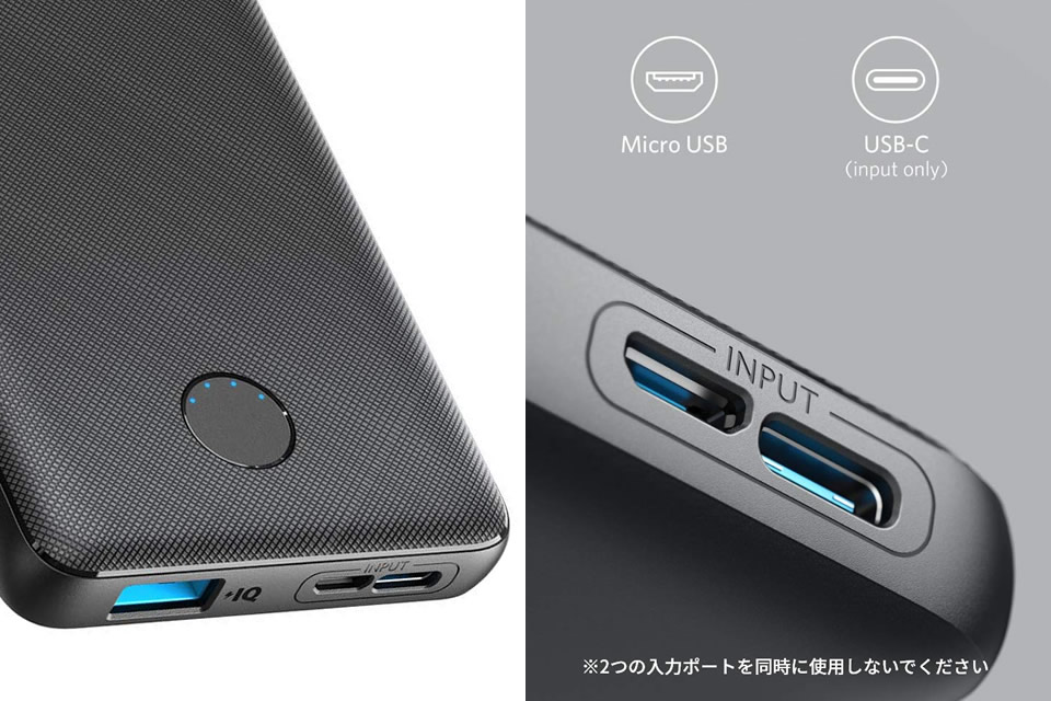 Anker PowerCore Slim 10000