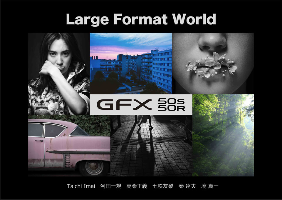 Large Format World
