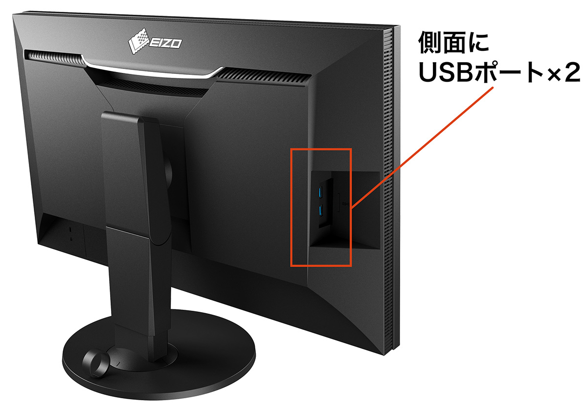 EIZO ColorEdge CS2740-X