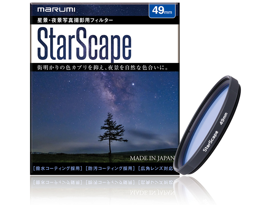 StarScape 49mm