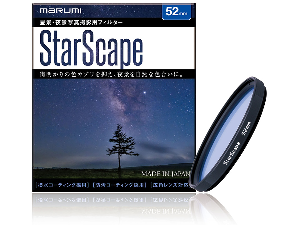 StarScape 52mm