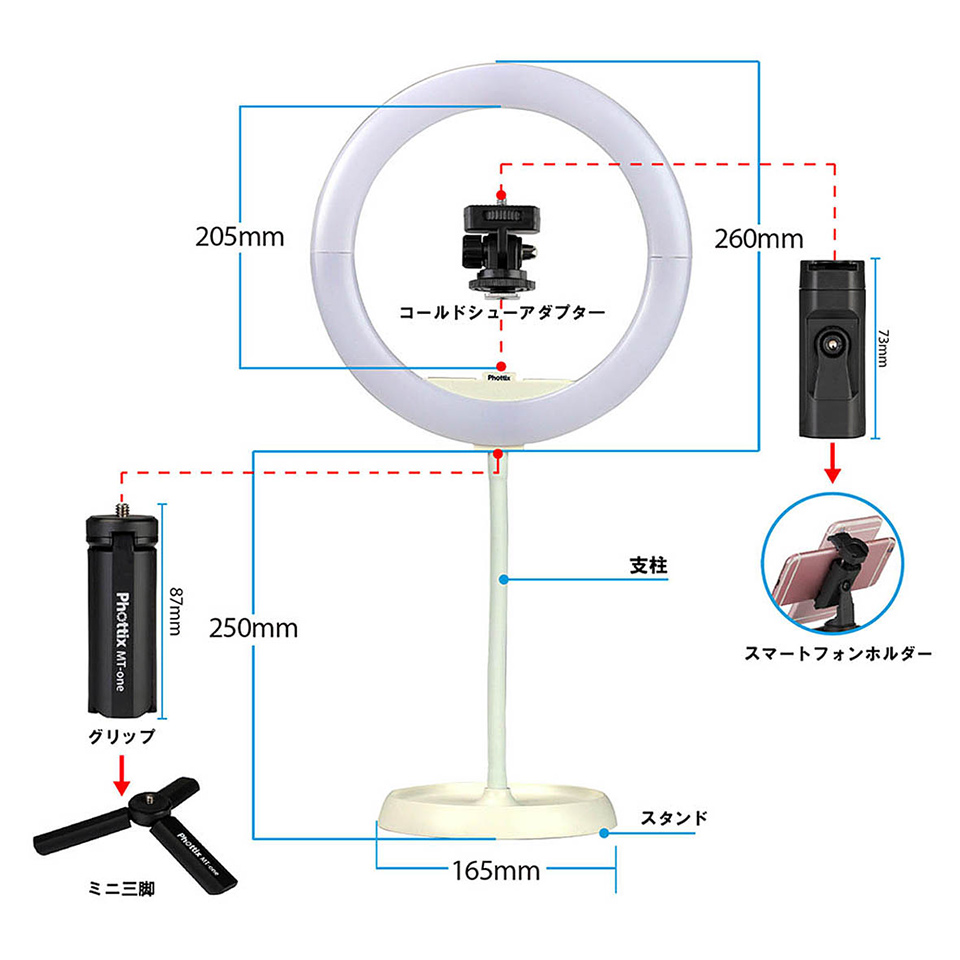 Phottix Nuada Ring10 LED Light Go Kit