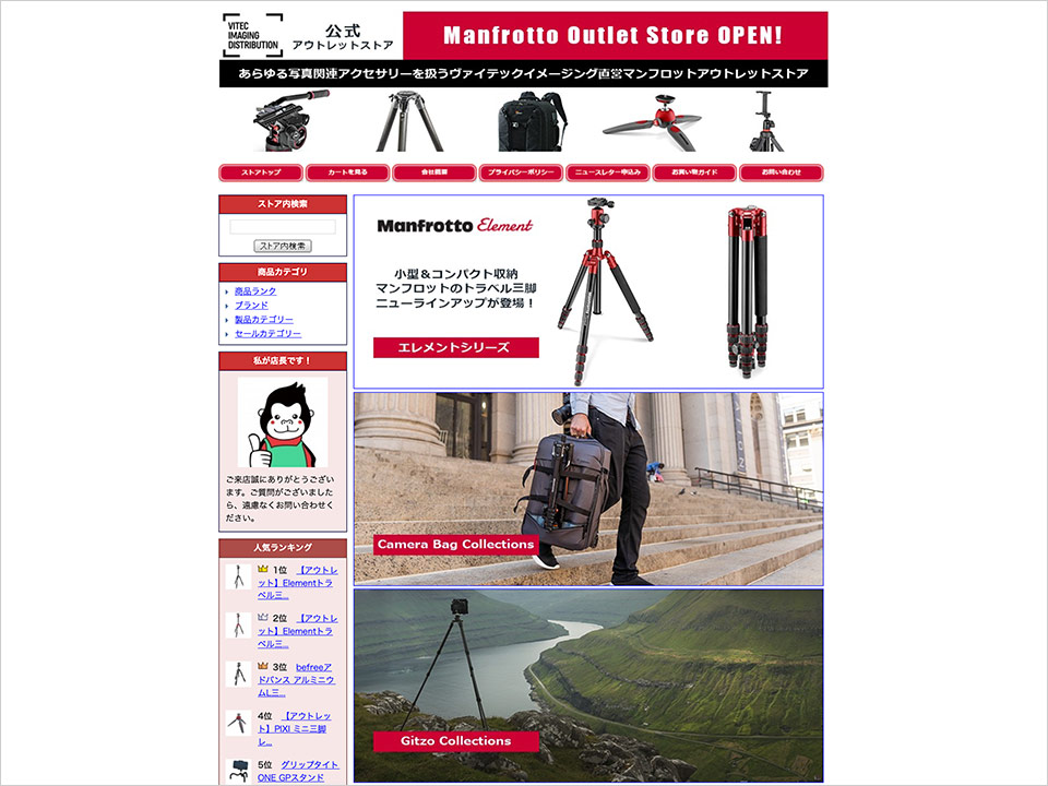 Manfrotto Outlet Store Yahoo!店