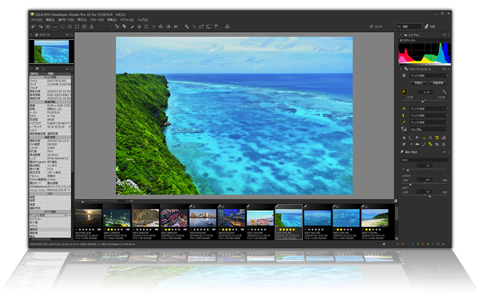 SILKYPIX Developer Studio Pro10 for FUJIFILM