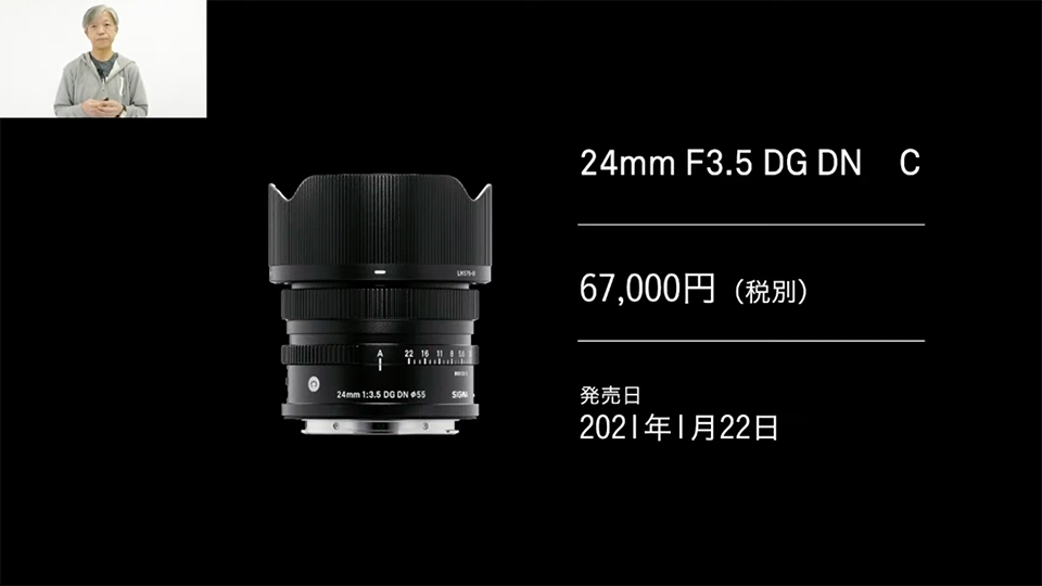 シグマIシリーズ 24mm F3.5 DG DN | Contemporary