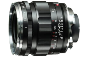 APO-LANTHAR 50mm F2 Aspherical VM
