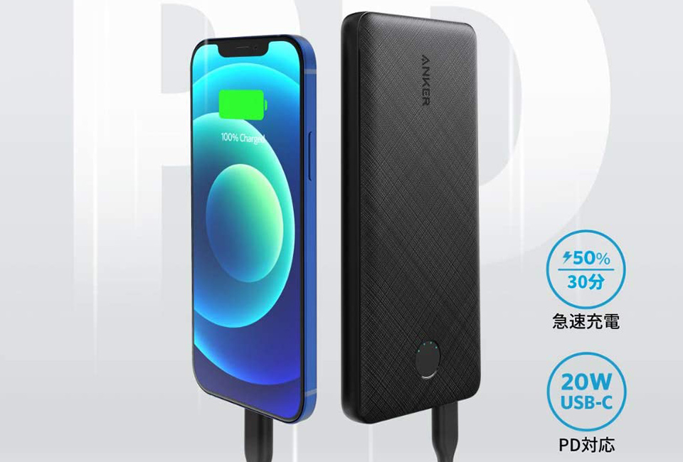Anker PowerCore Slim 10000 PD 20W