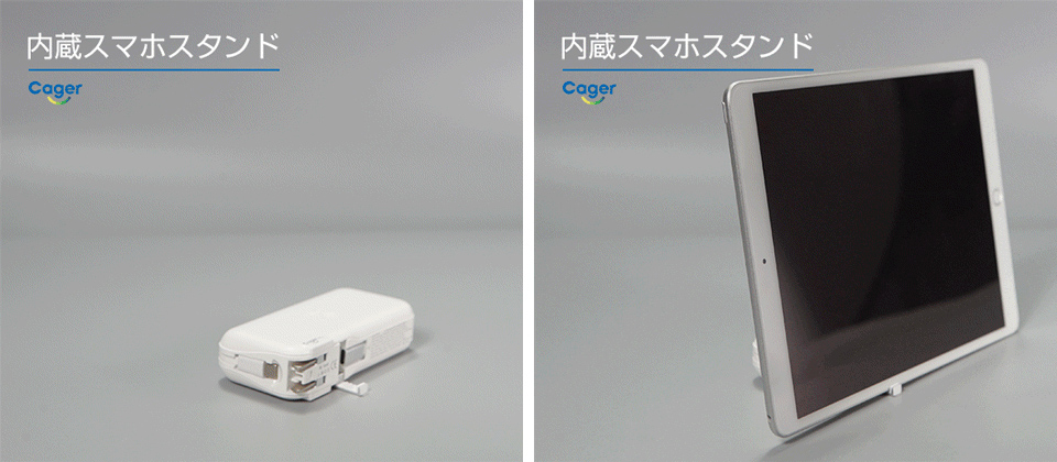 Cager WPD30